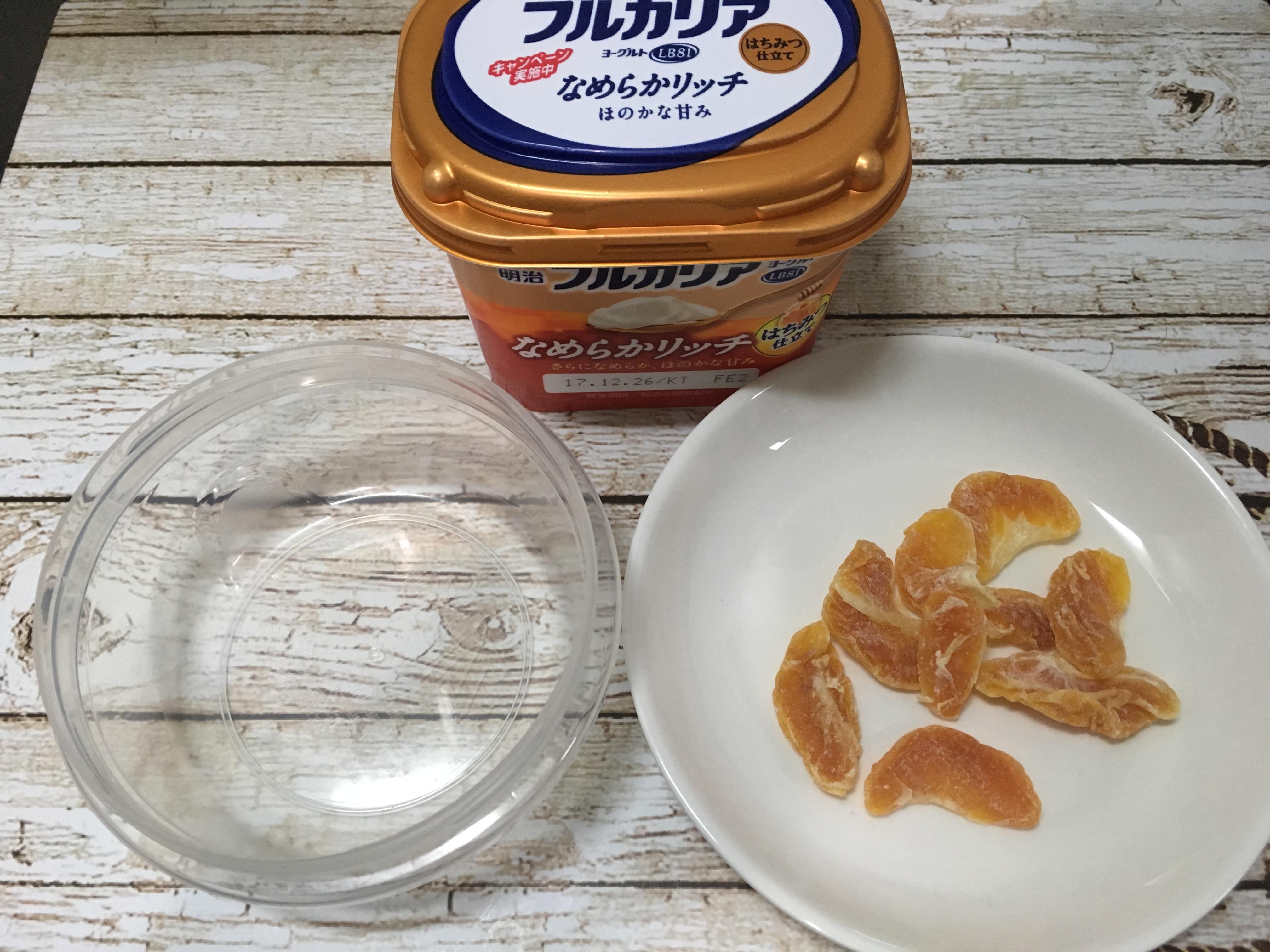 ドライフルーツのレシピ